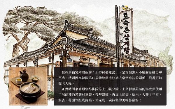 「japanese architecture」的圖片搜尋結果